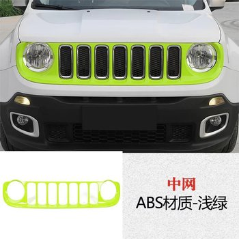 Už Jeep Renegade 2016-2018 1PC ABS Chrome